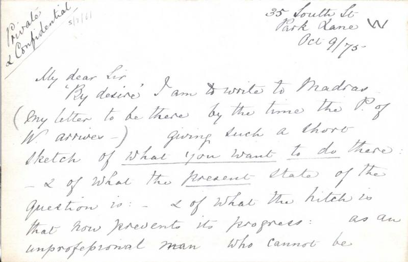 Image of letter to William Clark